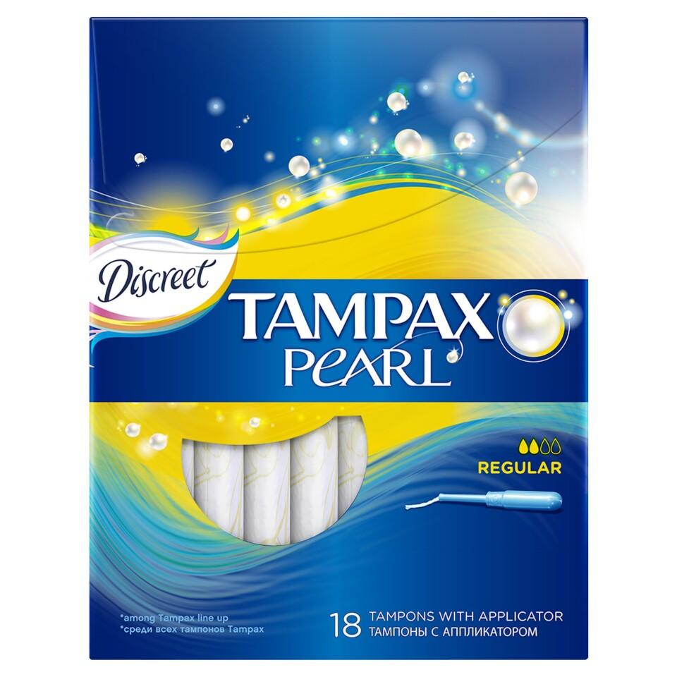 Tampax Discreet Pearl Super Plus Single TM-83726365 8шт