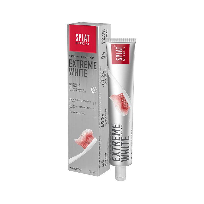 SPLAT Special EXTREME WHITE zubní pasta 75ml