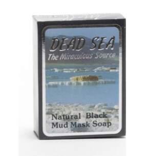MALKI Mýdlo černé bahno z Mrtvého moře 90g
