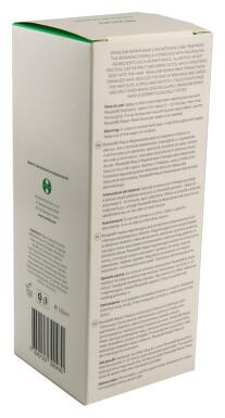 Revalid NUTRI-REPAIR TREATMENT 150ml