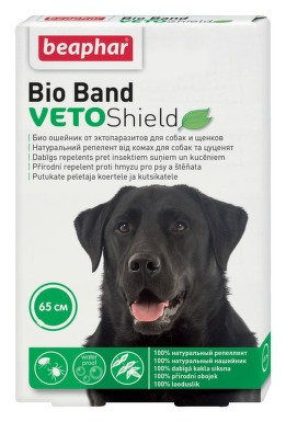 Nature Bio Band Plus Dog 65cm