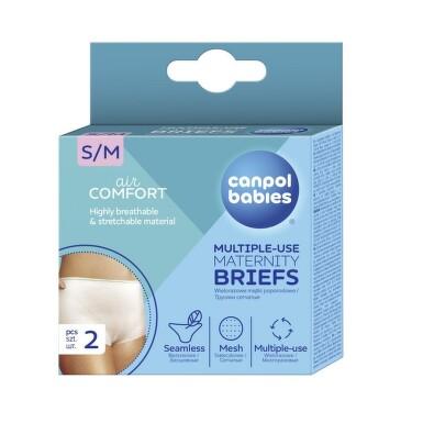CANPOL Multifunkční kalhotky po porodu 2ks S/M